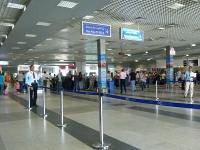 Flughafen Hurghada Webcam